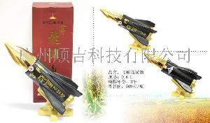 台湾*酒金门高粱酒炮弹系列