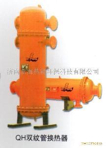 SHV型双螺纹管热交换器