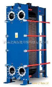 BR板式换热器