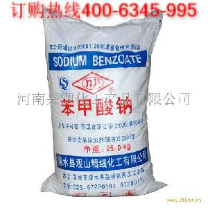 供应苯甲酸钠