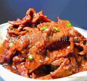 DFH10105牛肉香基