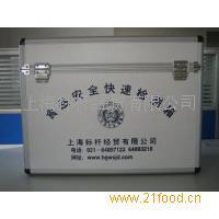 BG-I食品安全快速检测箱配置