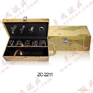2012全新款式双支地图皮酒盒
