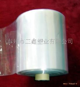 可溶性聚四氟乙烯薄膜