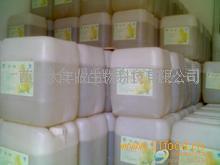 大量供应 食品级 果葡糖浆 价格