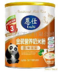 恩仕奶米粉(大骨蔬菜)