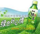 康师傅冰绿茶
