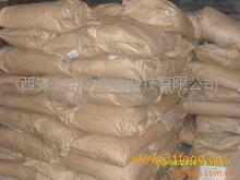 供应 食品级 苯甲酸钠的生工艺