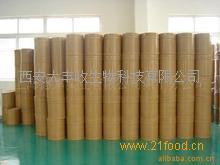 川蜡的是天然提取的吗 西安生产厂家