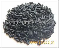 供应  果壳活性炭