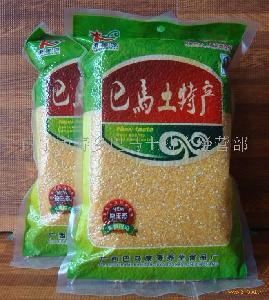 巴马黄珍珠玉米粒