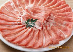 DFH15604猪肉香基