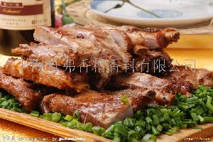 DFH10208肉味香基