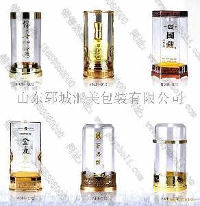 透明包裝酒盒