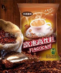 咖啡机原料粉