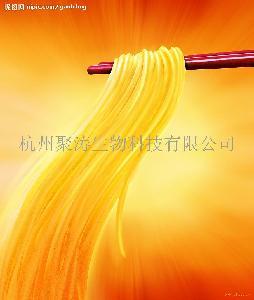 米面制品专用聚丙烯酸钠