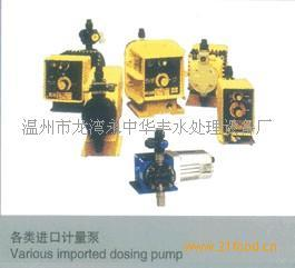 各类进口计量泵