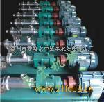 G系列浓浆泵