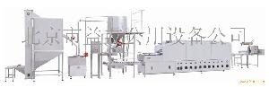 YRCG-600自动米饭生产线设备
