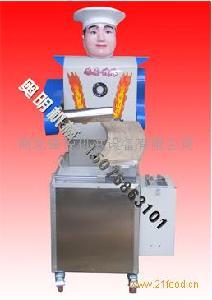奥特曼机器人刀削面机生产