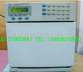 二手液相自動進樣器SIL-10A