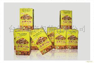 国产无菌砖饮料牛奶盒包装材料