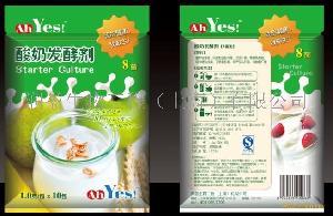 AhYes酸奶发酵剂 8菌 健康型