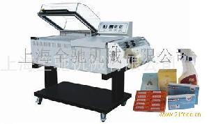 BTM-400 半自动二合一热收缩包装机