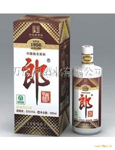 老郎酒1956