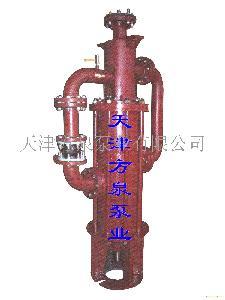 矿用排污排沙潜水泵