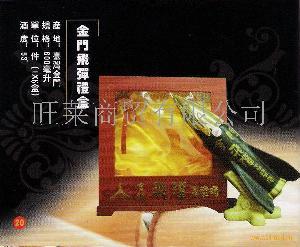 台湾金门高粱酒金门飞弹礼盒