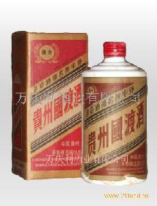 茅台国渡酒