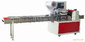 皮蛋包装机械