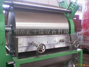 玉米淀粉滚筒刮板干燥机