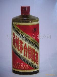 茅台镇陈酒