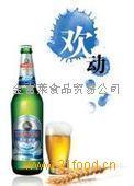 青岛欢动啤酒