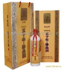 黔台酒五十年