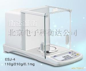 分析电子天平ESJ-4