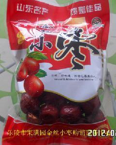 特级乐陵红枣