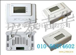 办公室二氧化碳检测仪AT-CO2-SDK3