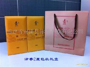 清香型铁观音茶叶002
