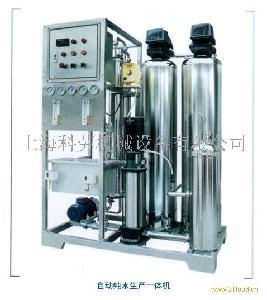 自动纯水一体机