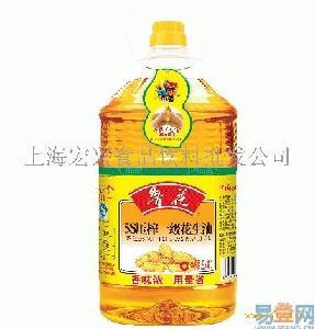 鲁花一级压榨花生油4.5L