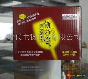 解酒护肝养胃饮品保健口服液OEM贴牌代加工