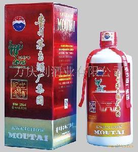 茅台世博酒(红盒)