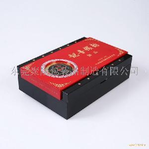 铁观音礼盒