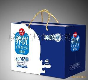 养优木糖醇礼盒