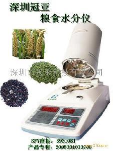 和烘箱检测一致的粮食水分仪
