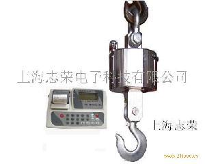 电子吊秤,电子吊秤厂,5吨电子吊秤