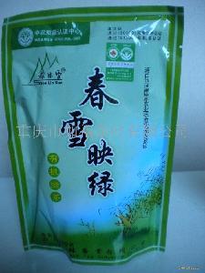 春雪映绿有机茶